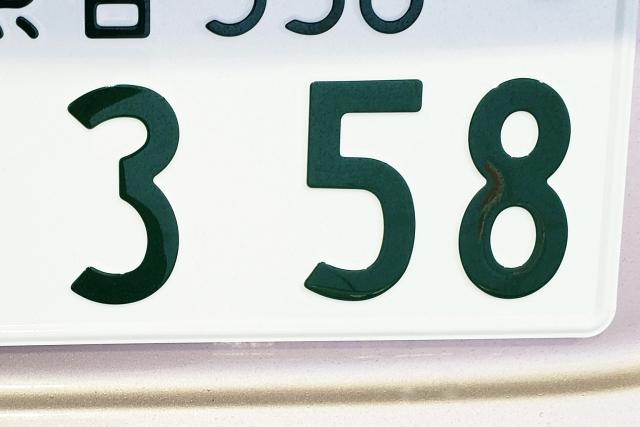 ツインレイ 4444 エンジェル ナンバー